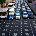 codigo circulacion trafico